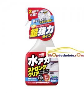Tẩy rửa vết bẩn ô tô, tẩy nhựa cây  R-141 SOFT99