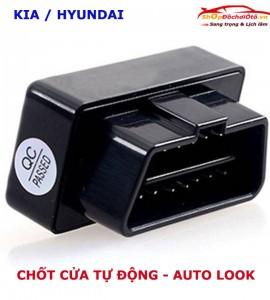 Chốt cửa tự động xe Hyundai Elantra