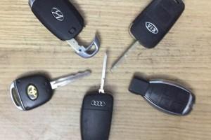 Chìa khóa ô tô cũ