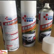 Tẩy nhựa đường trên ô tô, tẩy băng dính trên ô tô, tẩy vết bẩn trên ô tô, chai xịt tẩy nhựa đường, chai xịt tẩy nhựa đường 3m, chai xịt tẩy nhựa đường 3m, sonax tar remover - tẩy nhựa đường, dung dịch tẩy nhựa đường xe ô tô, cách tẩy nhựa đường dính trên xe ô tô, cách tẩy nhựa đường trên nền nhà, dung dịch tẩy keo nhựa đường 3m